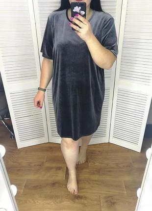 Серое велюровое платье-футболка, р. 20.