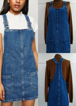Стильный джинсовый сарафан denim co синего цвета