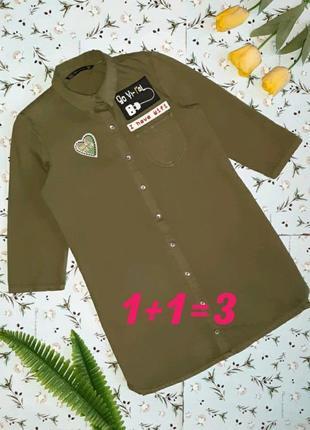 🌿1+1=3 шикарная качественная плотная джинсовая рубашка в нашивками zara, размер 44 - 46
