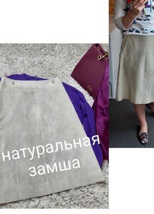 Стильная юбка а-силует из натуральной замши, louisiana, p. 36