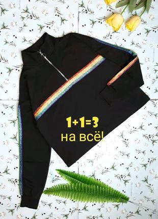 🌿1+1=3 шикарный черный укороченный свитер свитшот оверсайз new look, размер 46 - 48