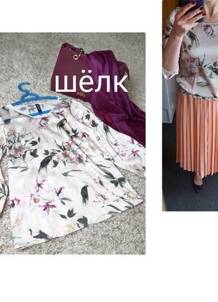 Шикарная шёлковая блуза в цветочный принт, marccain, p. 10-12