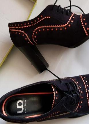 Комбинированые ботиночки uo cent shoes