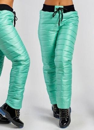Теплые стеганые брюки на синтепоне