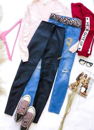 Трендовые кожаные брюки скинни тёплые лосины h&m