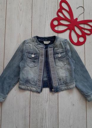 Стильна джинсовая куртка next
