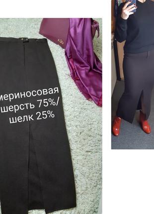 Шикарная шерстяная вязаная юбка макси шоколадного цвета,  aigner  p. 36-38