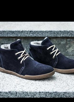 Крутые теплые ботинки с синей замши affiniyi z 41 р.
