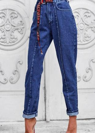 Новые с биркой! крутые джинсы бойфренд для пышных форм размер -4хl-5хl
