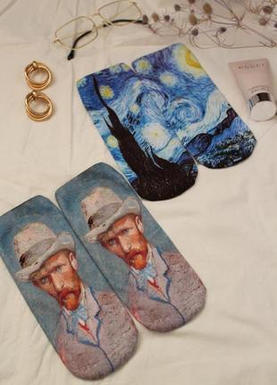 Набор носков носки принт ван гог новые качественные
