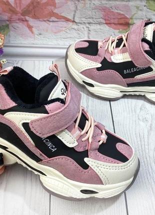 Модные кроссовки утепленные