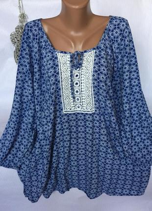 Шикарная воздушная блуза