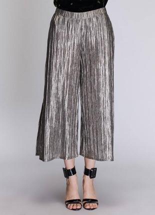 Кюлоты металлик,юбка-брюки.