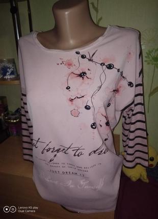 Шикарная футболка-блуза-оверсайз -лето-s-m-l- streetone-