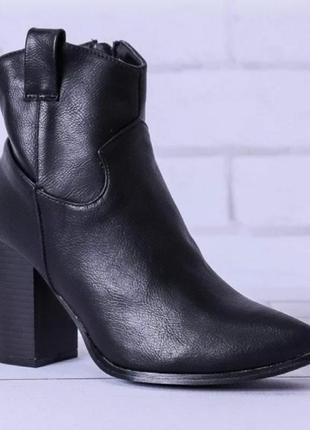 """Ботинки в стиле """"казаки"""""""