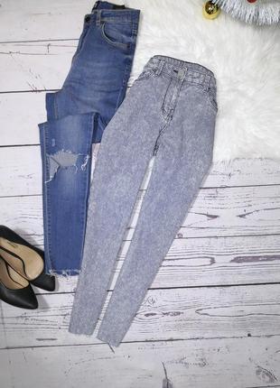 Полосатые высокие джинсы с необроботанным низом