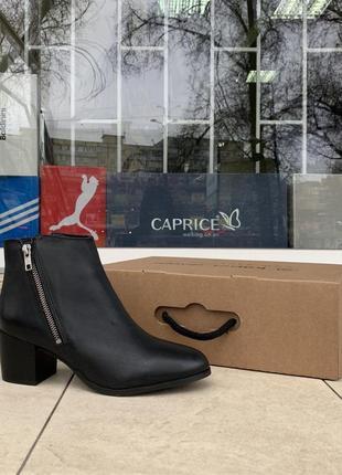 Женские ботинки san marina оригинал натуральная кожа