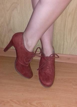 Новые яркие, стильные ботиночки/ 26 см/германия
