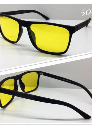 Очки для ночного вождения в матовой оправе