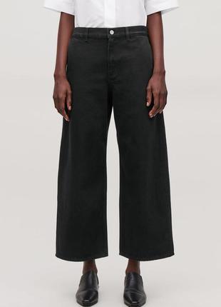 Джинсы штаны cos p.27/m