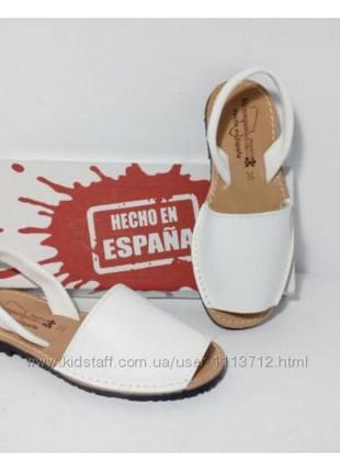 Испанские кожаные mенорки, абаркасы.