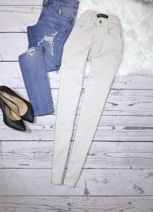 Молочные джинсы от zara