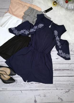 Синий комбинезон ромпер с вышивкой и открытыми плечами