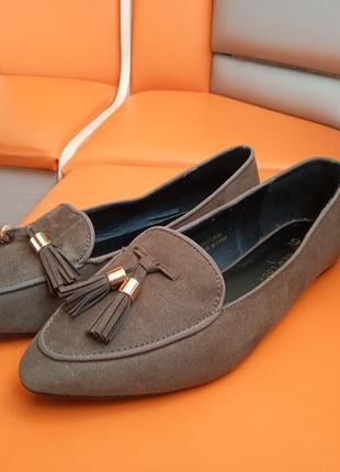 Туфли- лоферы