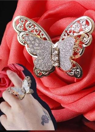 🏵шикарное нарядное кольцо бабочка, безразмерное, новое! арт. 776