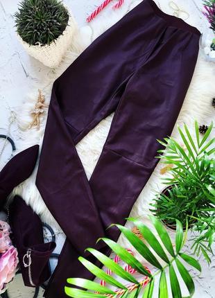 Трендовые брюки цвета марсало от фирмы esmara