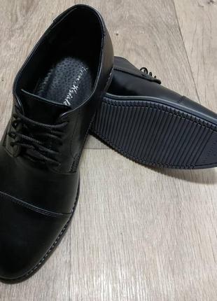 Туфли 39-45 размер, натуральная кожа, классические
