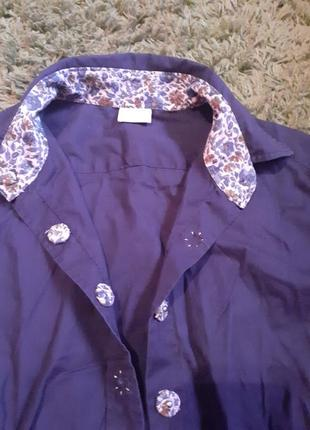 Рубашка caliban