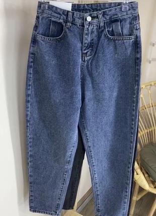 Крутые mom джинсы/ джинсы мом