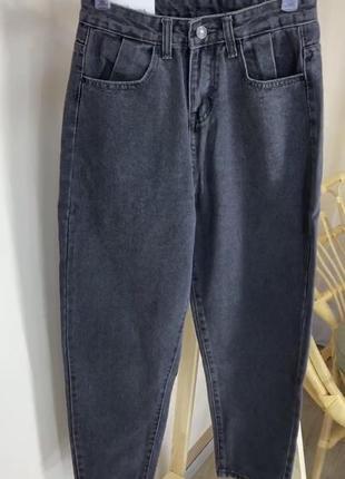 Крутые джинсы мом/mom jeans
