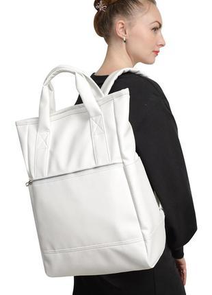 Жіночий білий рюкзак-шоппер з екошкіри