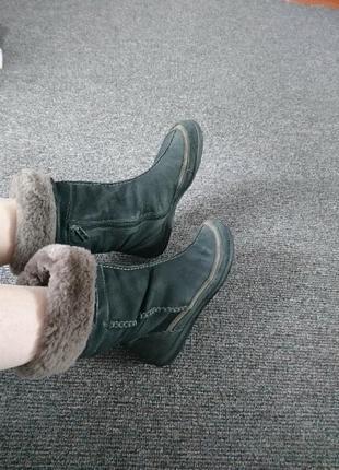Сапогии зимние цигейка, памук. натуралка
