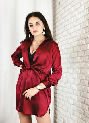 Платье атласное фуксия бордовое с длинным рукавом