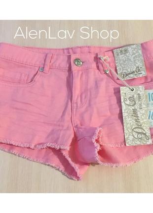 Новые ультра модные короткие розовые джинсовые шортики от demix