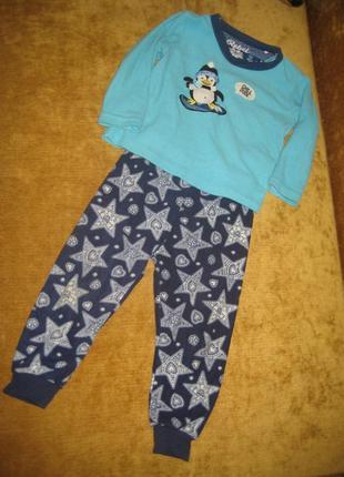 Пижама тонкий флис 2-3 года