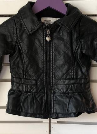 Куртка утеплённая кож зам young dimension на 2-3 года рост 98 см