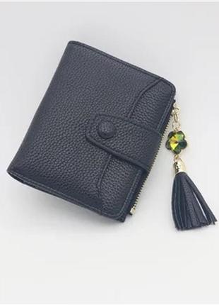 Стильный маленький женский синий кошелек с кисточкой