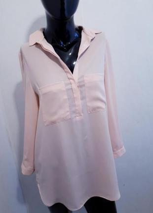 Нежная персиковая пудровая блуза блузка