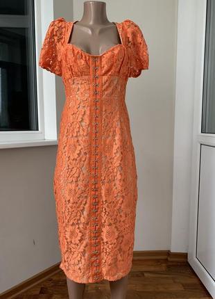 Ажурное миди платье на заклёпках