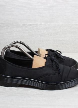 Легкие черные туфли dr. martens оригинал, размер 38