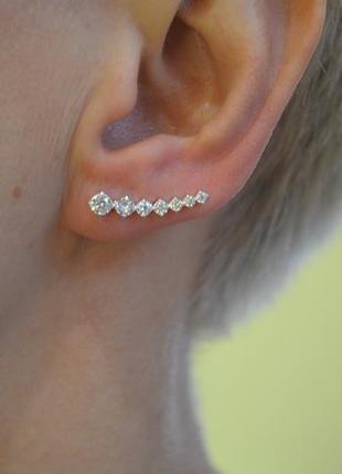Сережки вдоль мочки уха из серебра