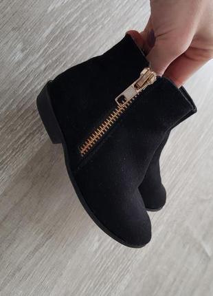 Ботинки 21 размер