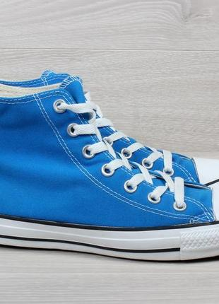 Голубые кеды converse all star оригинал, размер 37.5