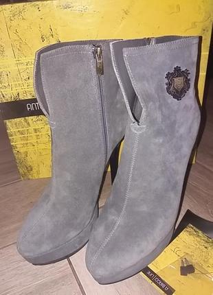 Ботильены ботинки