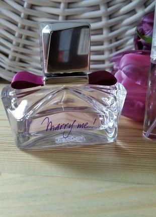 Marry me lanvin парфюмированная вода оригинал!
