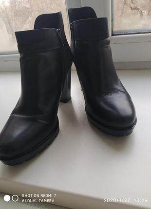 Супер удобные и современные осенние ботинки